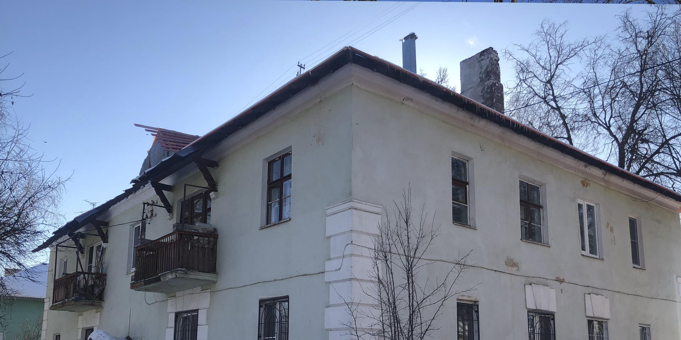 г.о. Коломна, ул. Чкалова, д. 22